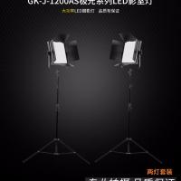 Tolifo图立方极光GK-J-1200AS影视灯LED补光灯单调光双灯套装