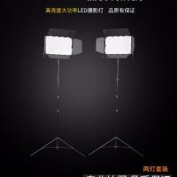 Tolifo图立方GK-J-2400AB极光LED影视灯75W双调光两灯套装