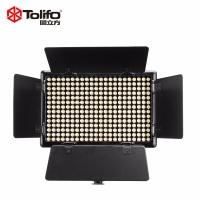 Tolifo图立方PT-308B二代魅影LED摄像机顶补光灯双调光