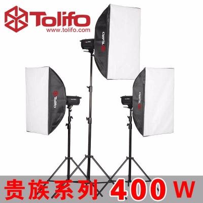 Tolifo图立方贵族N-400影室闪光灯