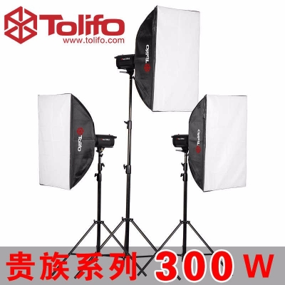 图立方贵族系列N-300闪光灯3灯套装