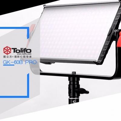 新灯上市!双色温大功率LED外拍摄影灯,掌控光明,妙不可言!