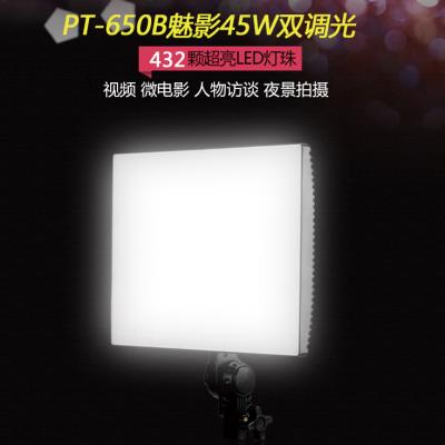 """用图立方PT-650b三灯套装演绎经典的""""三点打灯法"""""""