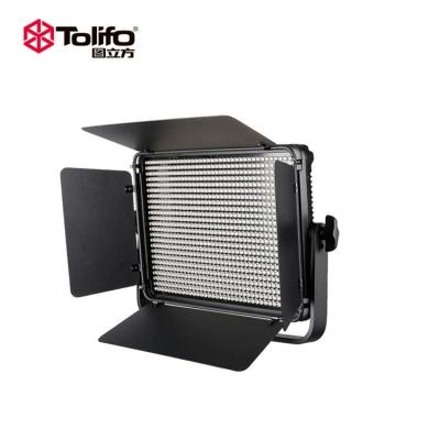 Tolifo图立方PT-912B魅影LED摄像补光灯双调光