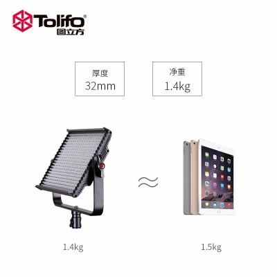 Tolifo图立方GK-600B PRO极光LED影视灯36W双调光补光灯
