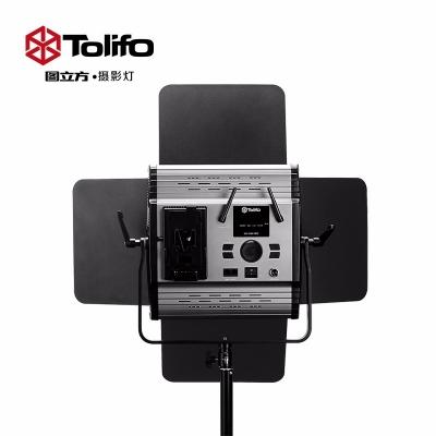 Tolifo图立方GK-1024S PRO单调光LED摄影灯60W