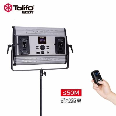 Tolifo图立方GK-S150B PRO双调光LED摄影灯150W