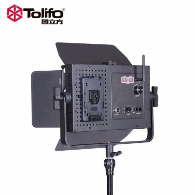 Tolifo图立方GK-J-1040AS极光LED影视灯64W单调光