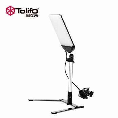 Tolifo图立方PT-22AC静物拍摄LED摄影补光灯
