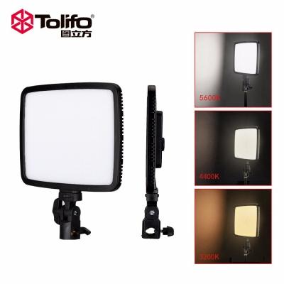 Tolifo图立方PT-F36B双色温LED摄影补光灯36W