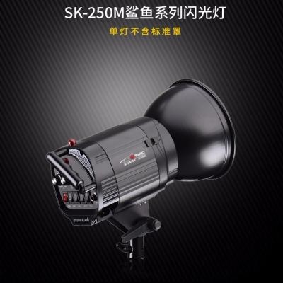图立方鲨鱼SK-250M专业闪光灯
