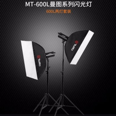 Tolifo图立方曼图MT-600L摄影闪光灯两灯套装