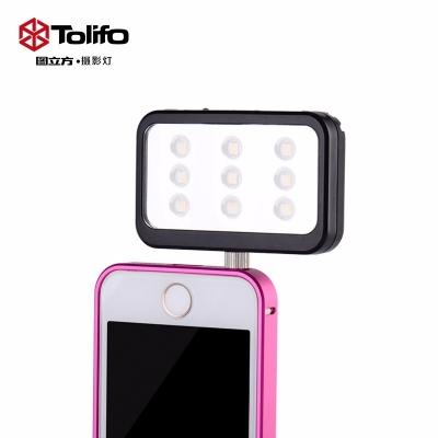 Tolifo图立方LED手机补光灯HF-0901美颜灯