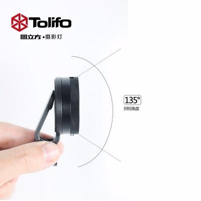 图立方LED手机补光灯HF-0601