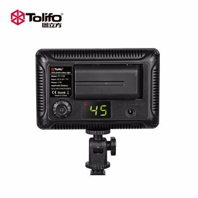 Tolifo图立方PT-176S摄影补光灯单调光11W