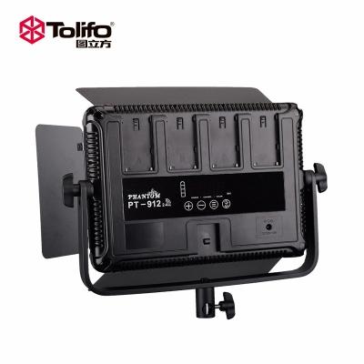 Tolifo图立方PT-912S魅影LED摄像补光灯单调光55W