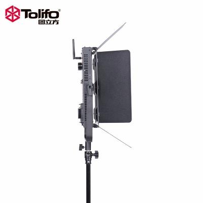 Tolifo图立方极光GK-J-1200AS影视灯LED补光灯单调光