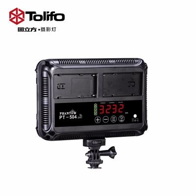 Tolifo图立方PT-504B魅影LED摄像机顶补光灯双调光