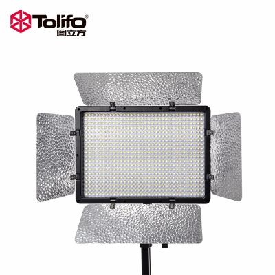 Tolifo图立方PT-680S单调光LED摄影灯40W