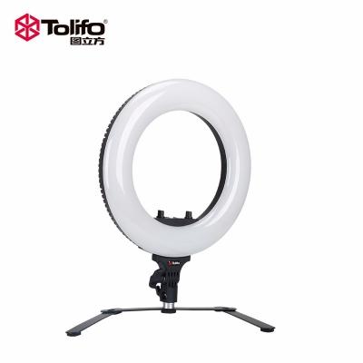 Tolifo图立方R25B环形LED美颜补光灯双色温25W